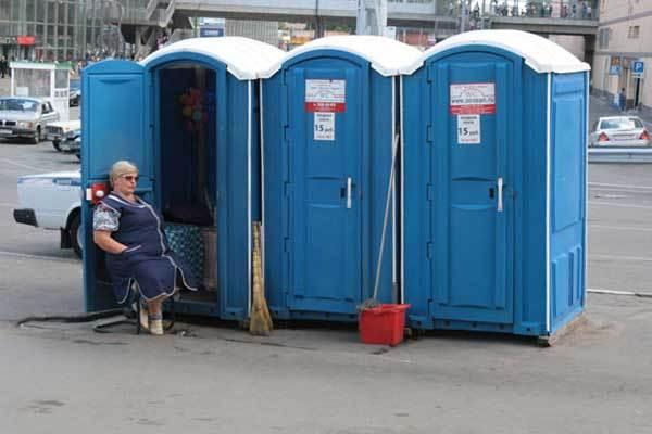 Toilet saja bayar