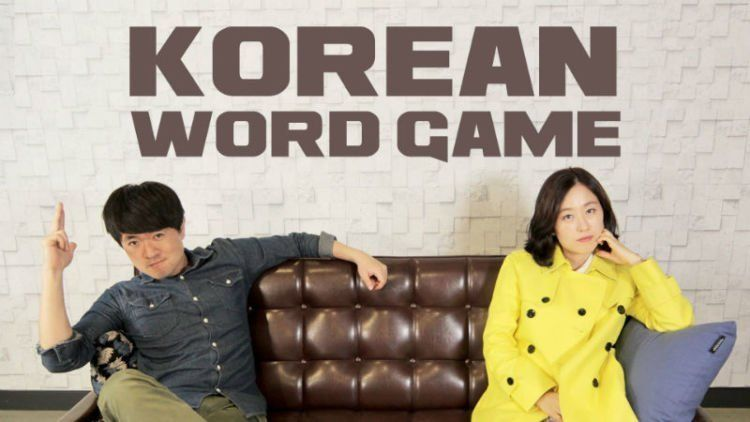 Korean Word Game