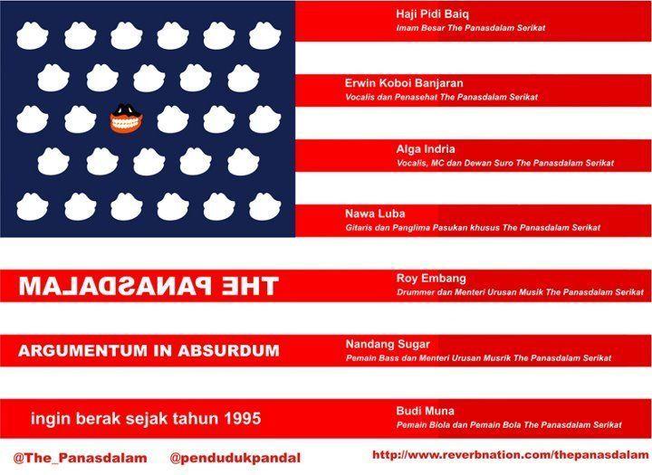 lambang negara the panas dalam serikat