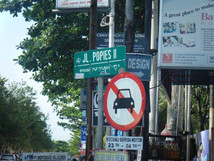 disinilah pusat penginapan murah Bali