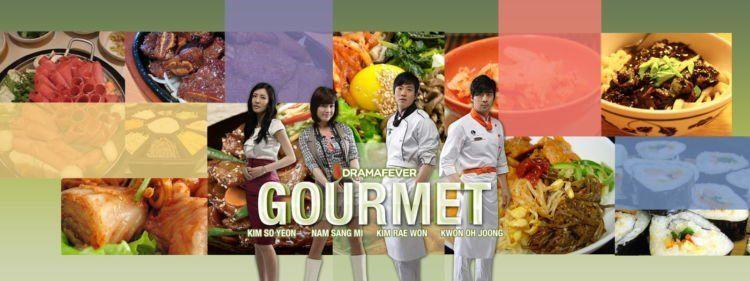 gourmet!