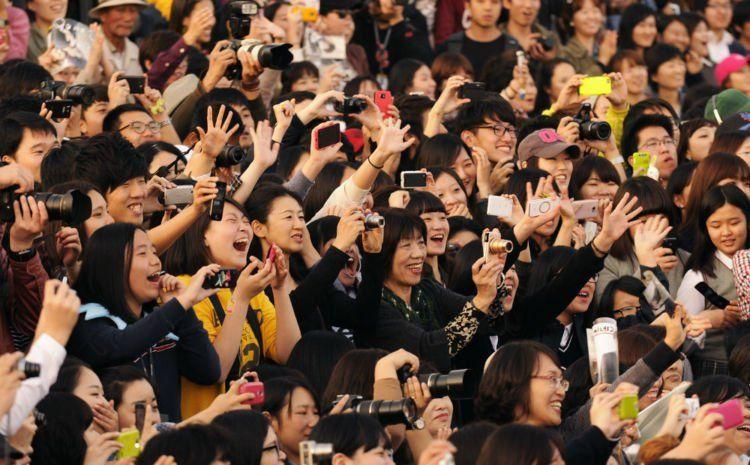 Fans di Korea