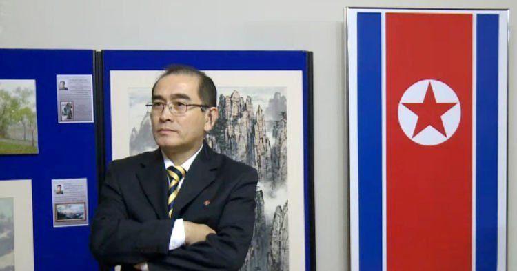 Thae Yong Ho.