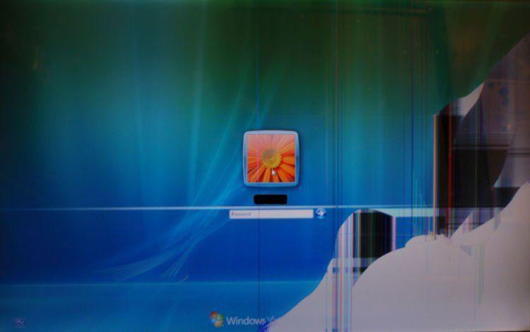 LCD nya kena