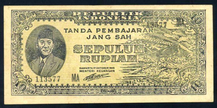 Pecahan 10 rupiah, terbit pertama Oktober 1945