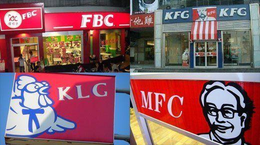 Sampai 26 huruf alfabet habis, tiruan KFC di Cina bakal terus ada