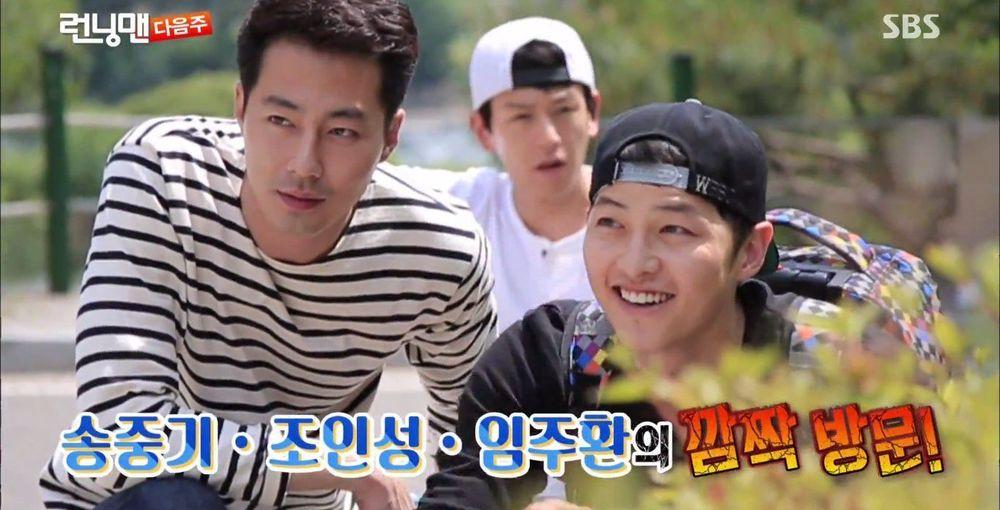 Ganteng mana sama Joong Ki?