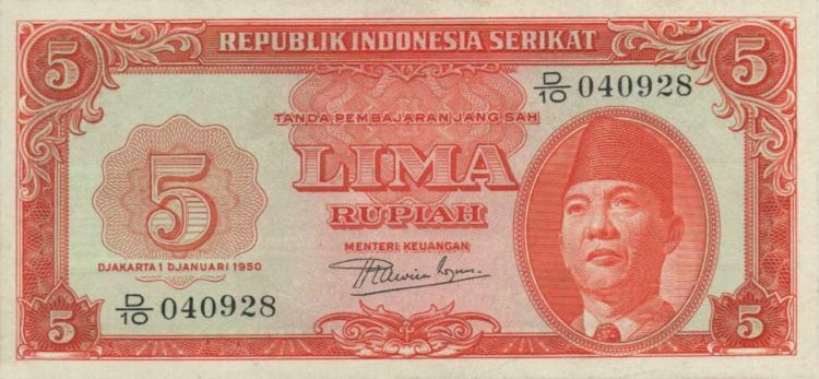 Pecahan lima rupiah Oeang Repoeblik Indonesia Serikat