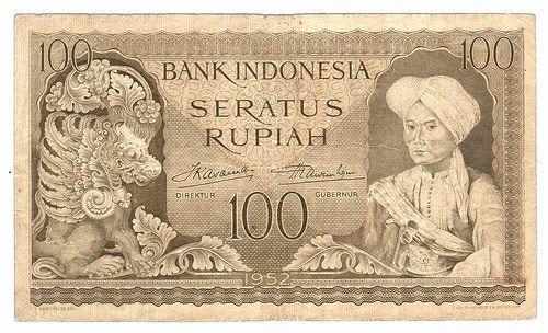 salah satu uang pertama yang dicetak BI tahun 1952