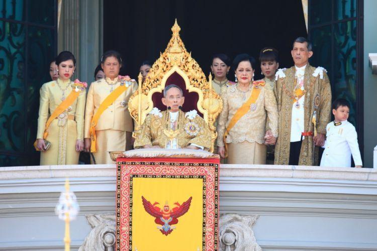 Keluarga kerajaan Thailand, saat Raja Bhumibol masih ada