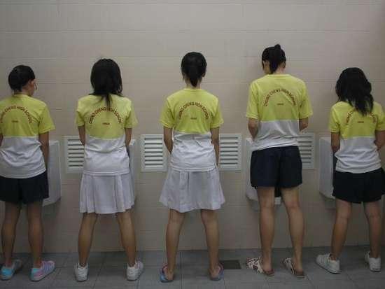 m001884_toilet_china