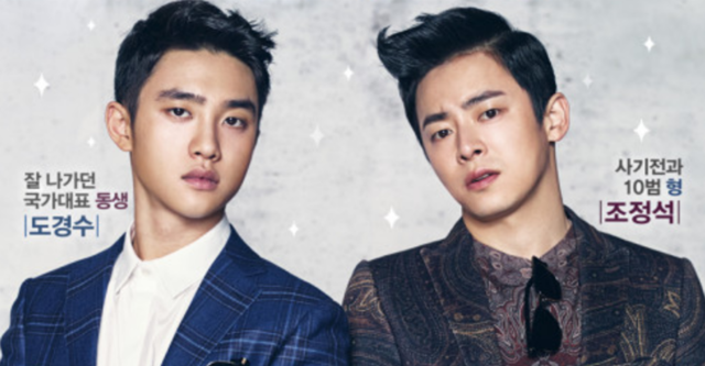 "Review: ""My Annoying Brother"" Starring Jo Jung Suk And EXO's D.O."
