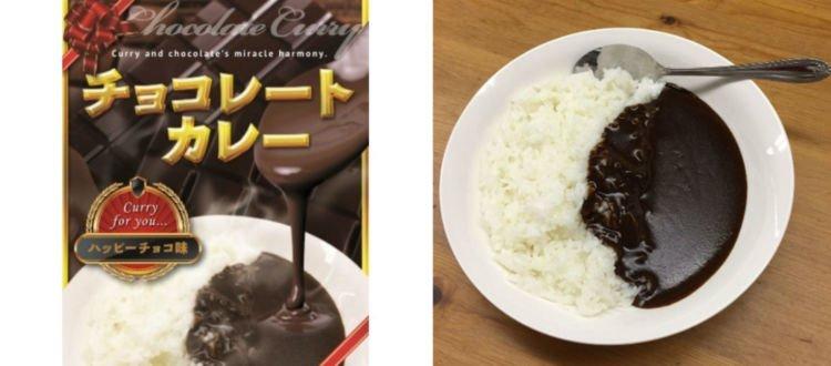 Nasi Kari cokelat
