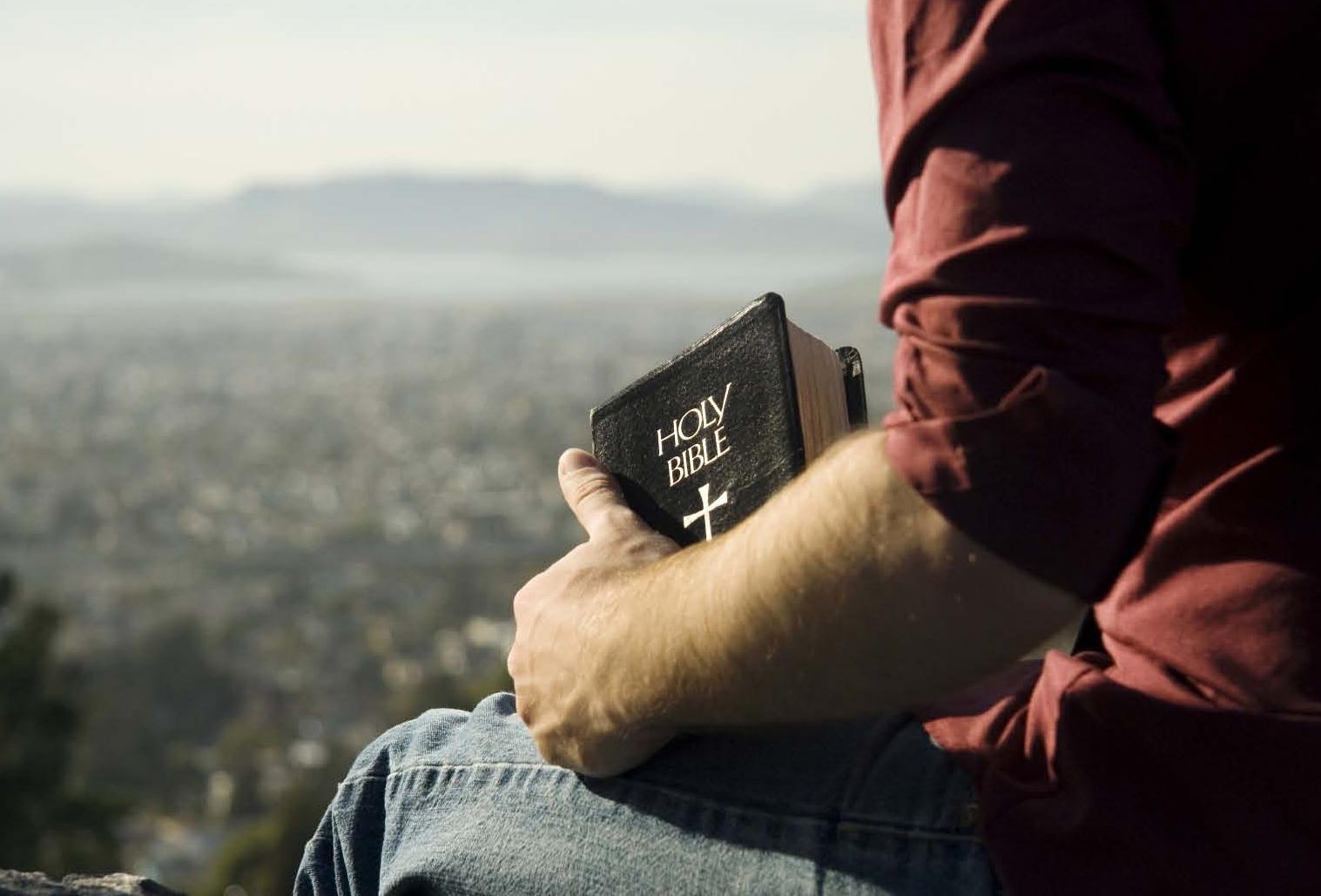 Ini versi Bible