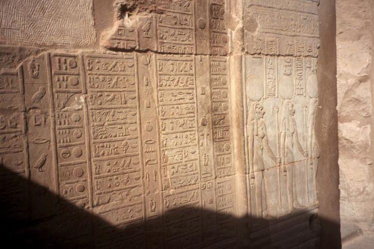 Kalender Mesir yang jadi rujukan Julius Caesar
