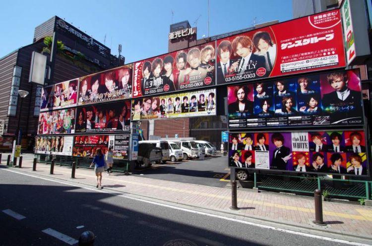 Pelacur pria di Jepang sudah populer dan biasa