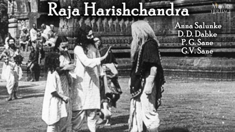film pertama India, yang dibuat tanpa suara