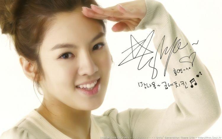 biasanya ciri khas artis korea nih