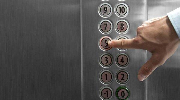 naik lift