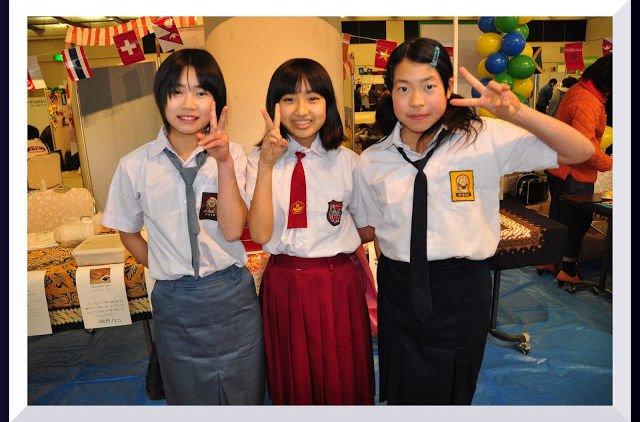 Seragam Sekolah Swasta 6