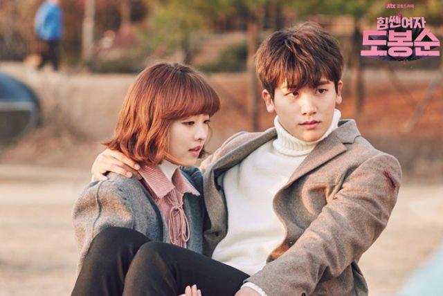 Bong-soon dan Min-hyuk