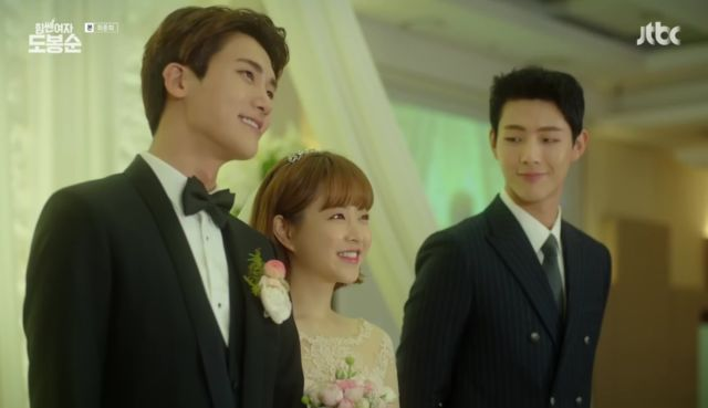Pernikahan Bong-soon dan Min-hyuk