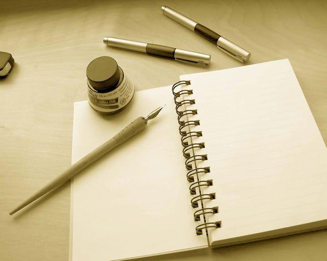 sebuah pena