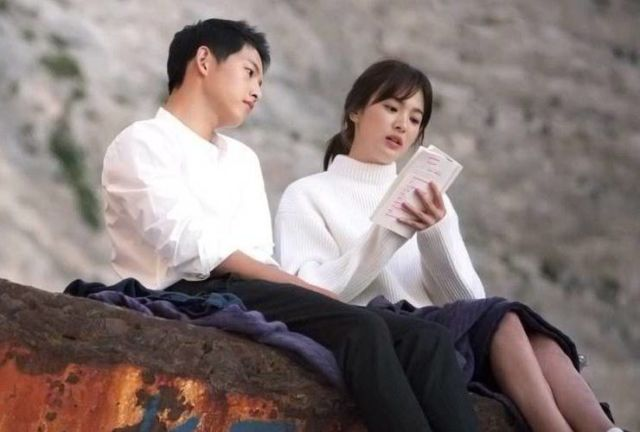 Song-Song Couple