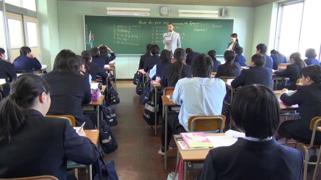 japanese student