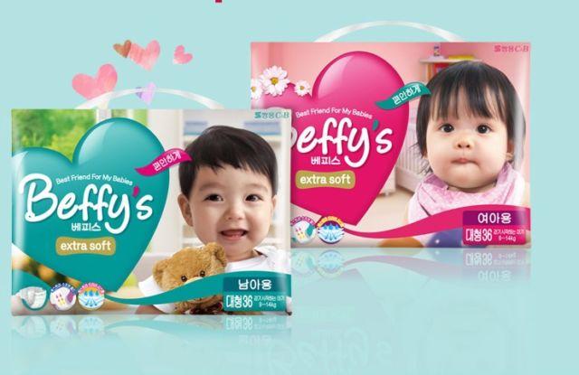 Nanti ganti wajah Song Junior pada bungkus diapers
