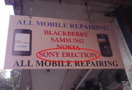 sony erection, best smartphone ever