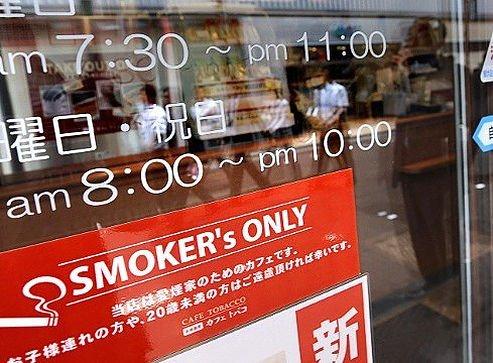Minum di luar, merokok di dalam ruangan
