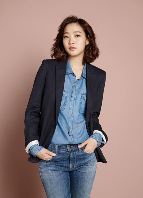 Kim Go Eun