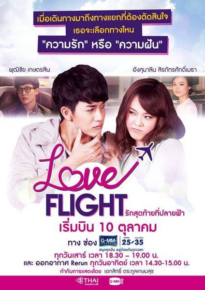 download film push and lily sub indo