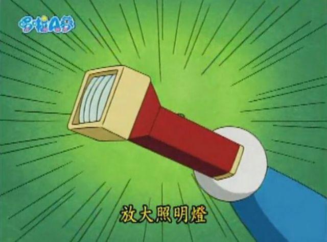 Senter Doraemon