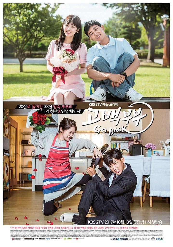 6 Drama Korea Romantis yang Bisa Kamu Nikmati di Akhir