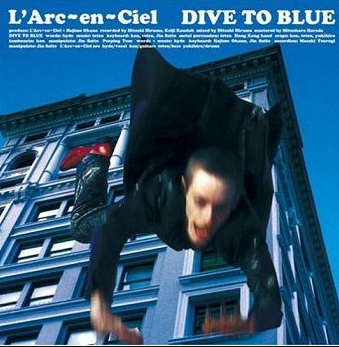 Dive to Blue Cover Single