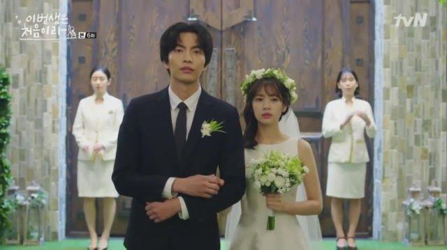 Nam Se Hee dan Yoon Ji Ho saat menikah virtual