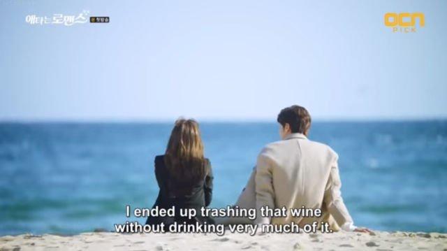 Song Hoon dan Song Ji Eun