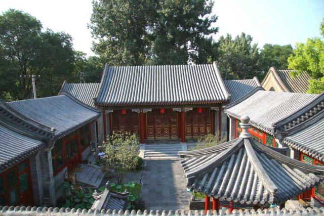 siheyuan house