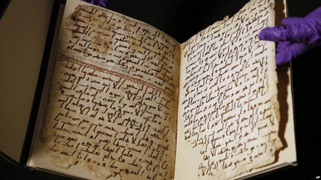 Al-Qur'an Tertua di Universitas Birmingham, Inggris