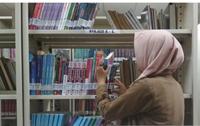 Chairani Nur Fitrah