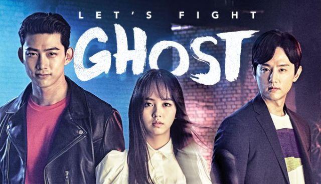 Salah satu poster Let's Fight Ghost