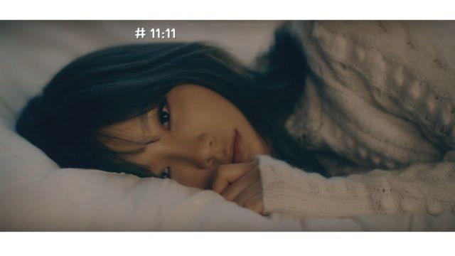 Kayak lagunya Mbak Taeyeon, eleven eleven~