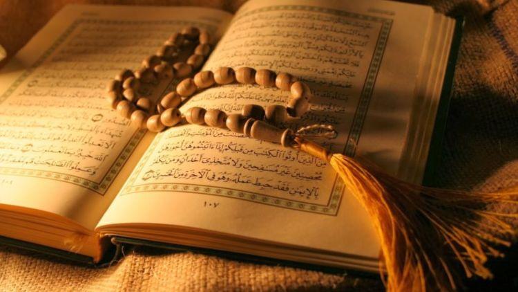 Al Qur'an Bukan Kitab Suci Fiksi