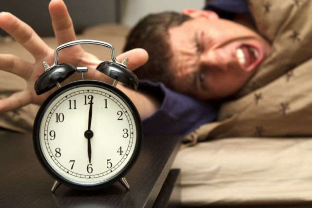 Alarm bukan pengganggumu