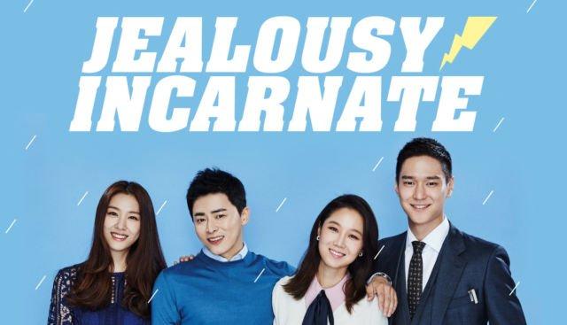 Poster Jealousy Incarnate