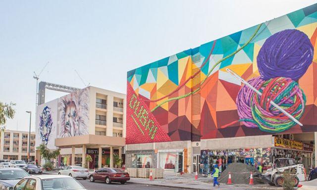karama art street