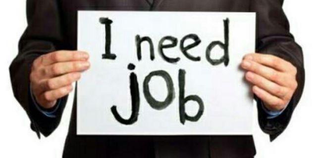 Butuh Pekerjaan?