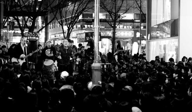 Hongdae Street Performance